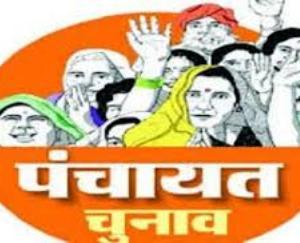 Polling-will-be-held-in-13-Gram-Panchayats-of-Solan-development-block-tomorrow
