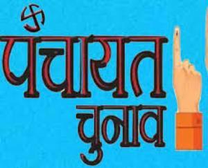 Voting-in-Kandaghat-Development-Block-for-Panchayati-Raj-Institutions