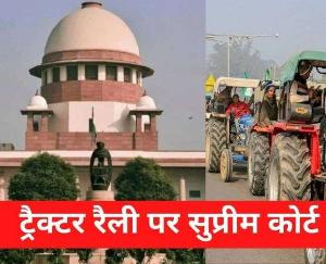 farmers-protest-supreme-court-on-tractor-rally-26-january