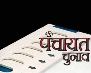 polling-will-be-held-in-14-gram-panchayats-of-development-block-dharampur-tomorrow