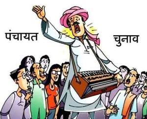 Polling-for-Panchayati-Raj-institutions-in-Kunihar-development-block