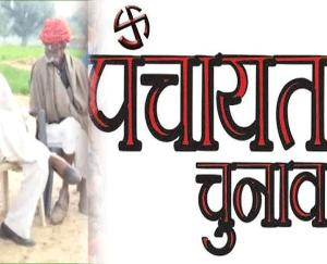 Dharmpur-development-block-for-Panchayati-Raj-institutions-polled-22-percent