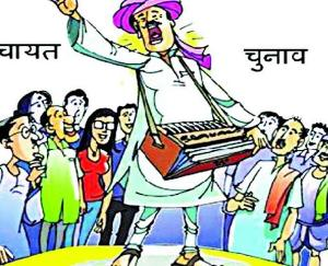84.31-percent-polling-in-Kunihar-block-for-Panchayati-Raj-institutions-in-the-third-phase