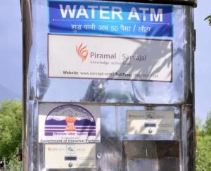 Himachal government will install water ATM in the state will get clean water