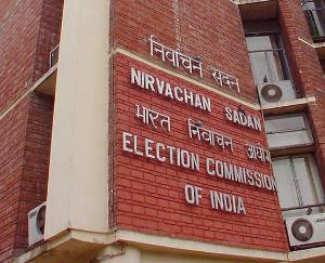 Election Commission's crucial meeting today, will decide on the election of five states