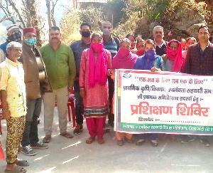 किसानों के लिए एक दिवसीय प्रशिक्षण शिविर का आयोजन