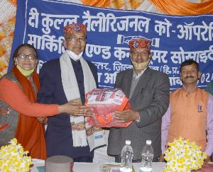Annual ceremony of The Kullu Valley Regional Cooperative Marketing Consumer Society of District Kullu concludes