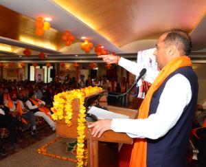 मुख्यमंत्री जय राम ठाकुर ने भाजपा आईटी विभाग की राज्य कार्यकारी समिति की बैठक को किया संबोधित