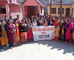 Kullu: Car Seva Dal's one-day camp concluded at the Thulikuhal Shiva temple