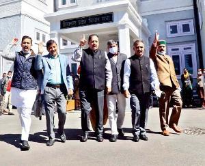 Government bowed, suspension canceled, deadlock ended