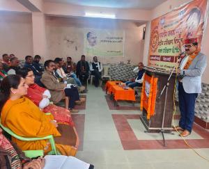Bharatiya Janata Party's two-day Mandal Training Camp organized in Mandi