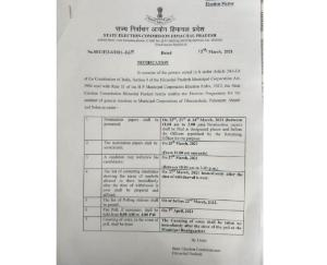 Nominations to be filed in 4 MCs, Election Bugle, 142 at Pelling Station on 7th April, 22nd, 23rd and 24th March