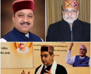 Shimla: BJP meeting organized through virtual elections for four municipal elections