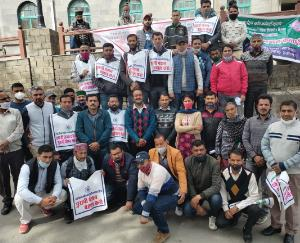 New pension scheme employees' federation to go on strike outside Deputy Commissioner office in Shimla
