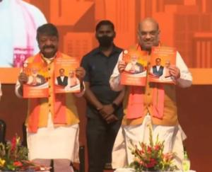 BJP issues resolution letter for Bengal election