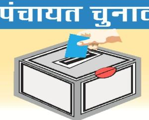 Polling-centers-set-up-for-election-in-Gram-Panchayats-of-Solan-development-block