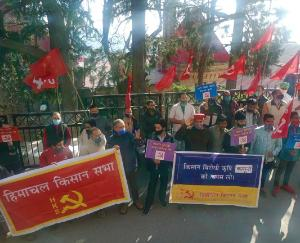 Situ State Committee and Himachal Kisan Sabha organized statewide demonstration