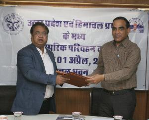 MoU between Himachal and Uttar Pradesh for expansion of transport services