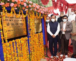 Chief Minister laid the foundation stones and inauguration of development projects worth 3500 crores