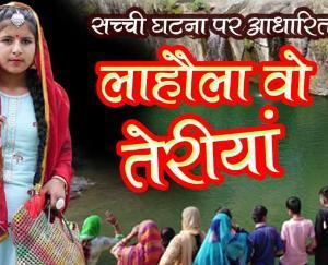 mandi-news-himachal-11-april