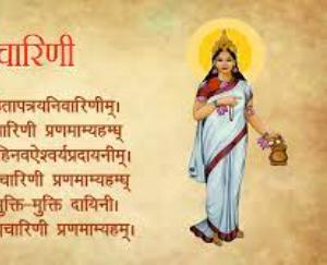 navratri-maa-brahmacharini-14-april-2021